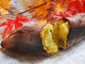 焼き芋 間食