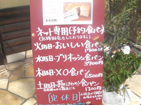 高級食パン お取り寄せ レトワブール