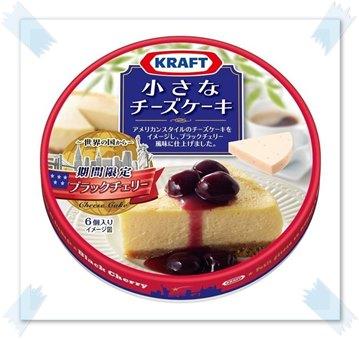 クラフトの小さなチーズケーキ