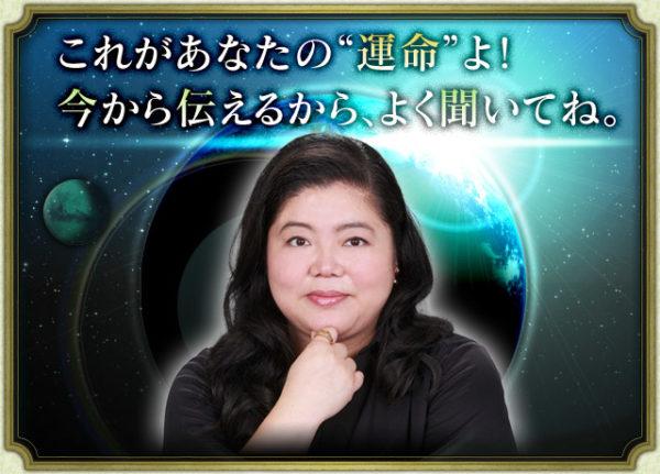 渋谷ビッグママ