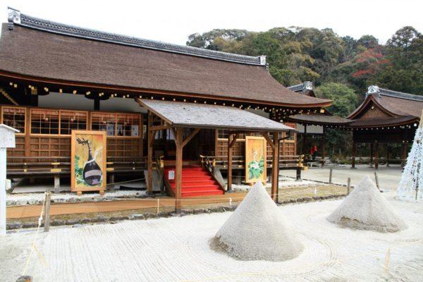 上賀茂神社 細殿前の立砂