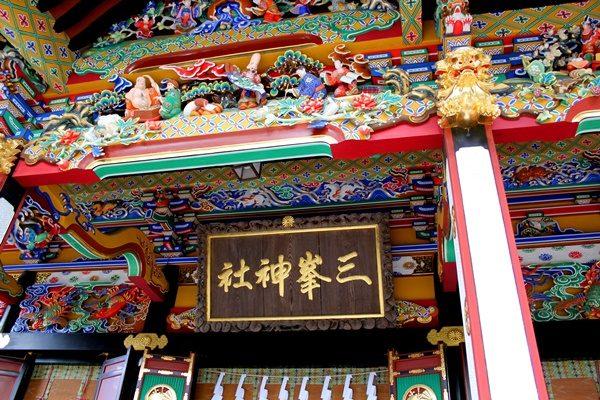 三峯神社 パワースポット