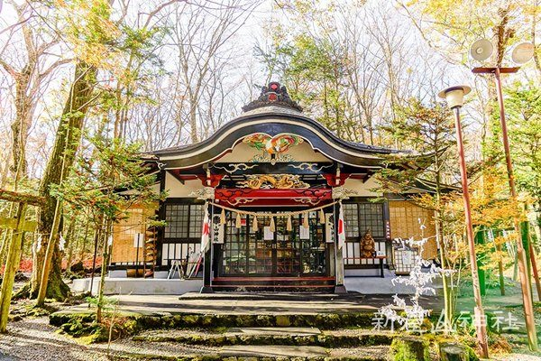 新屋山神社 パワースポット
