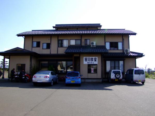 『笹川食堂』の肉うどん