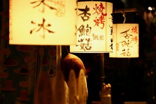 台湾 士林夜市