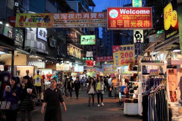 台湾 逢甲商圈