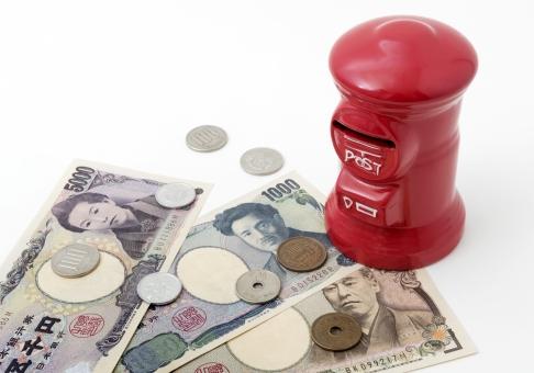 お?通帳に変化が?絶対的節約術と貯金法!厳選25
