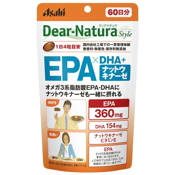 「ディアナチュラスタイル ナットウキナーゼ×α-リノレン酸・EPA・DHA 20日分 20粒