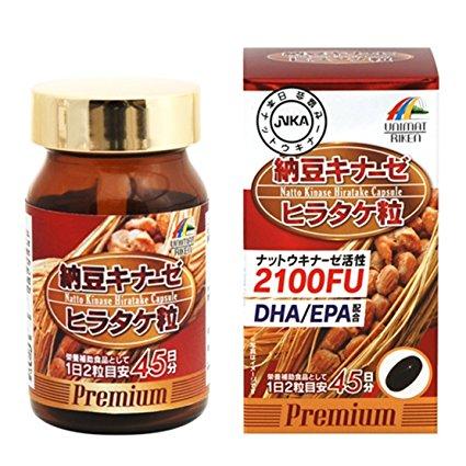 リコメン堂 納豆キナーゼ ヒラタケ粒プレミアム 90粒