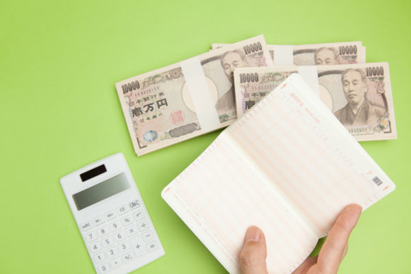 保険 見直し 節約 貯金