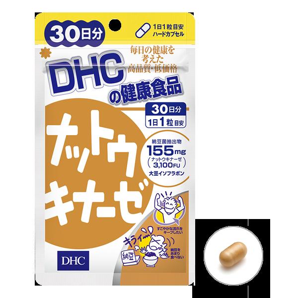 DHCの健康食品 ナットウキナーゼ30日分